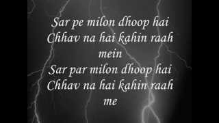 || SONIYE || LYRICS || WILL YOU MARRY ME || (rahat fateh ali khan)