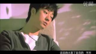 傅斯彦 分手以后才知道最珍貴(MV)