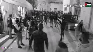 اقلب التاريخ غير للموازن جهز الرشاش - محمد نواهضه 2021