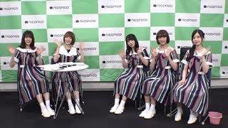 「生のアイドルが好き」乃木坂46出演部分です。 出演者 松村沙友里 中田...