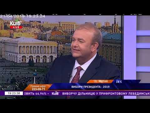 Телеканал Київ: 21.04.19 Телемарафон ч.12