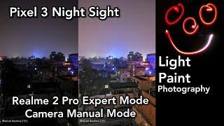 Realme 2 Режим Pro Експертного Камери,Ручний Режим Камери,Realme 2 Про Gcam Піксельний Режим 3 Нічний Приціл