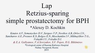 Simple Prostatectomy For BPHRetzius SparingЛапароскопическая аденомэктомия