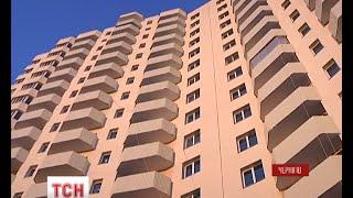 У Чернігові інвестор віддав продані людям квартири під заставу