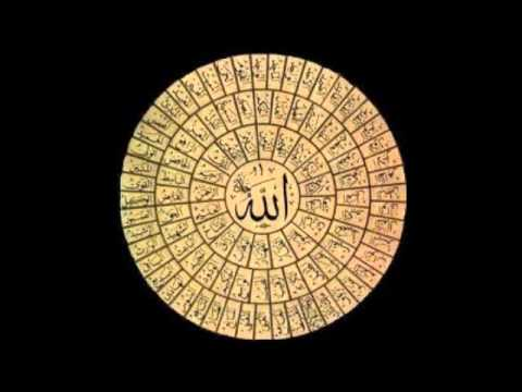 Ya Latif - Ahmed Jelmam - Full