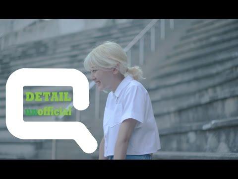 [MV] 볼빨간사춘기(Bolbbalgan4)_ YOU(=I)