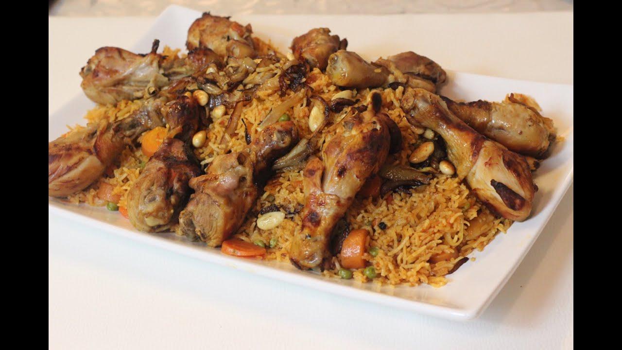 مطبخ الاكلات العراقيه -كبسة الدجاج