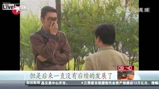 Villager asks govt to pay for ¥30,000 silver yuan IOU borrowed by Communist troops 68 years ago