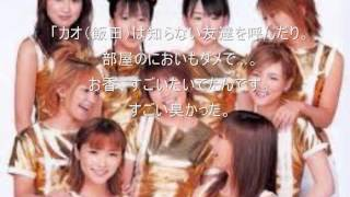 元モーニング娘。の安倍なつみ(33)が30日、日本テレビ系で放送さ...