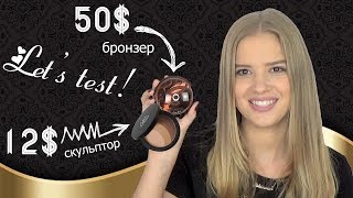 Первое впечатление новичка: Бронзер Guerlan и скульптор ACONCEPT A Shape of My Face Triple Contour