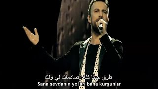 من أجمل الأغاني التركية ، مترجمة للعربية Tarkan - Yemin Ettim HD