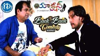 Telugu Movies Back To Back Comedy Scenes || Action 3D Movie || MS Narayana, Allari Naresh