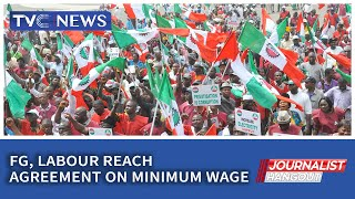 Gambar cover FG, Labour reach agreement on Minimum Wage