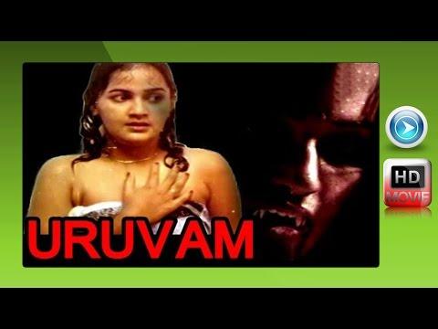 Uruvam | Super Hit Tamil Movie