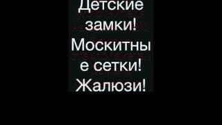 видео ремонт окон пвх в москве