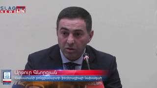 Slaq am Գլխավոր մարզչի փոփոխություն՝ Հայաստանի բռնցքամարտի ֆեդերացիայում