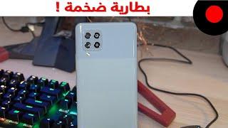 بطارية 5000mAh ودعم تقنية الـ 5G ! سامسونج جالاكسي Samsung Galaxy A42