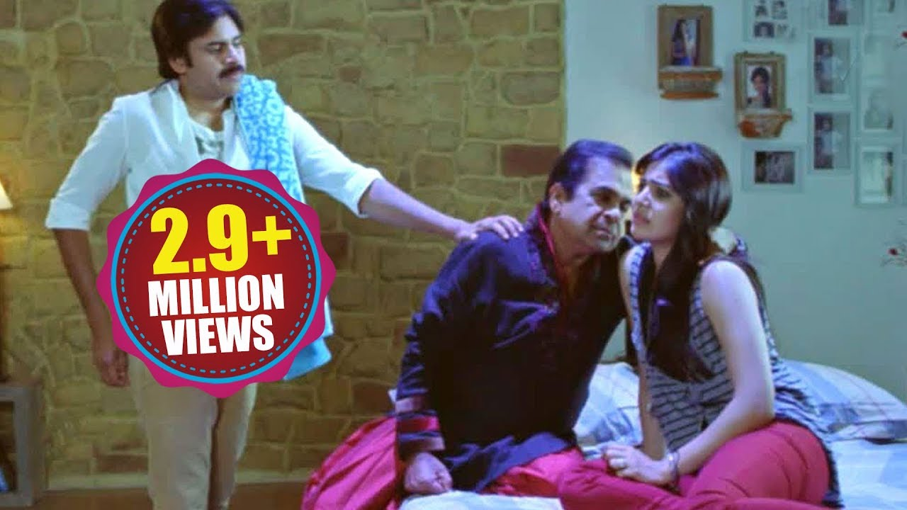 Attarintiki Daredi Comedy Scenes    Aahalya Drama Scene (Lalitha ...