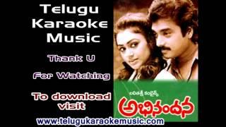 Telugu Karaoke_Ade Neevu Ade Nenu