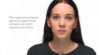 #тыНЕодинок — Олеся Грибок