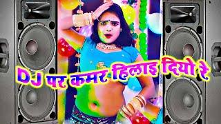 DJ पर कमर हिलाइ दियो रे- DJ Par Kamar Hilai Diyo Re - Manorma Raj - Jk Yadav Films
