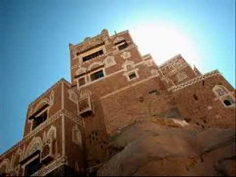 Yemeni Music and Culture