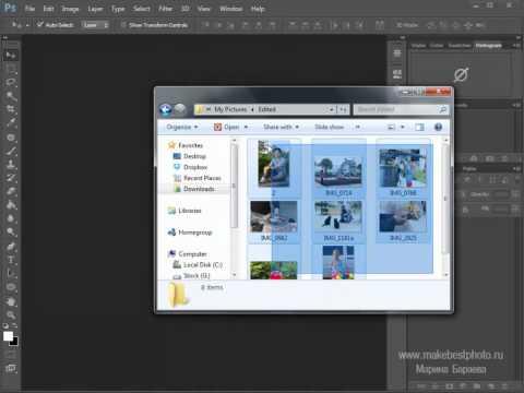 Пакетная обработка фотографий в Фотошоп (Photoshop Actions)