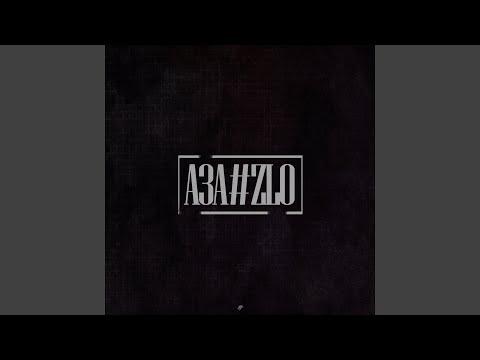 Спиннер (feat. Takoboy, Линник)