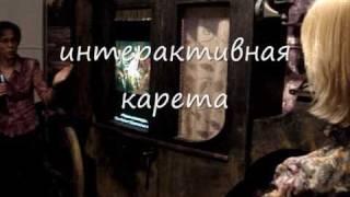видео бабаевский музей шоколада