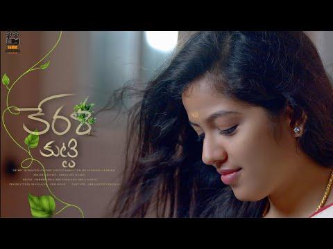 Kerala kutty    telugu short film    16mm creations    Chandu ledger