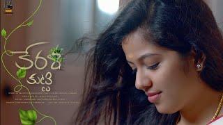 Kerala kutty || telugu short film || 16mm creations || Chandu ledger