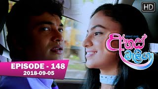 Ahas Maliga | Episode 148 | 2018-09-05