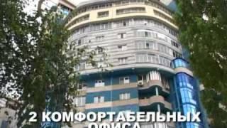 Вакансии Службы недвижимости Траст Воронеж.flv(Служба недвижимости
