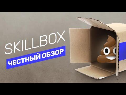 Skillbox — честный обзор курсов по UX. За что берут 30000 рублей? 12+