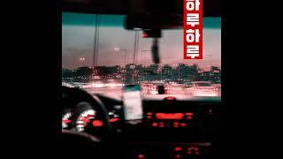 HARU - Отгоните рассвет