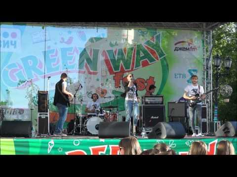 GreenWay-