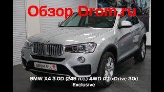 видео БМВ Х4 2014 2015 фото цена, отзывы характеристики BMW X4