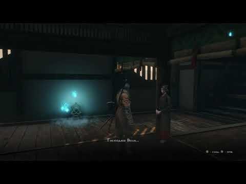 ВСЕ КОНЦОВКИ Sekiro Shadows Die Twice: КОНЦОВКА №2 - Разрыв уз бессмертия