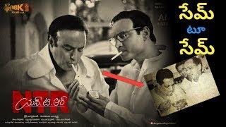 Balakrishna NTR Biopic New Poster Release
