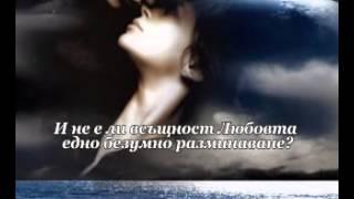Виктор Борджиев - ЗДРАВЕЙ, МОЯ ТЪЖНА ЛЮБОВ