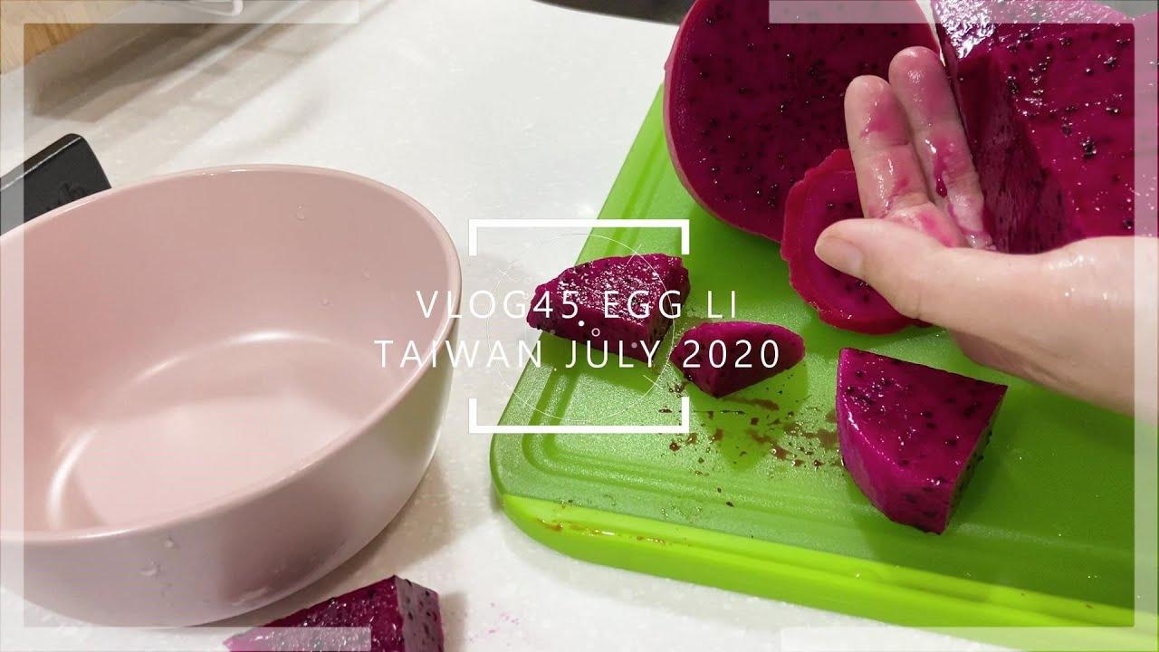 [VLOG]泡菜豬肉\味噌雞肉蓋飯\蝦米炒白菜\火龍果產季.總是養不活的貓草