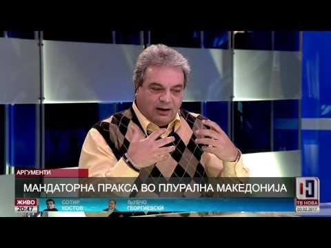 Мандаторна пракса во плурална Македонија