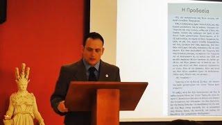 «Oὐ γάρ ἐστιν ἐξουσία εἰ μὴ ὑπὸ Θεοῦ: Ο Ρόλος της Εκκλησίας στην Τουρκοκρατία»