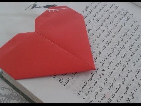 como hacer corazon con papel, فاصل للكتب من الورق على شكل قلب