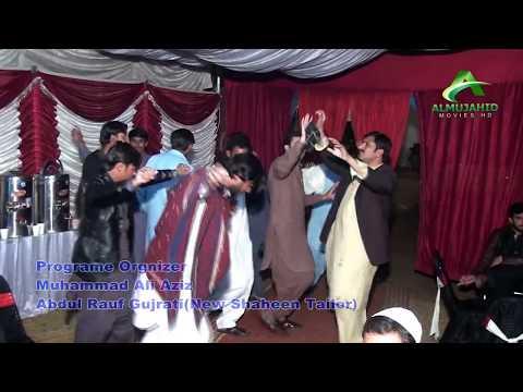 Phul Main Ni Taroray Sariki Song  Singer Ali Ashraf All Video Song 2017
