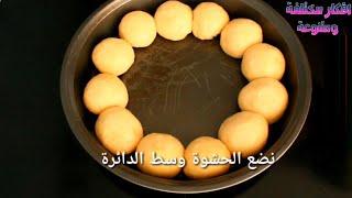وصفات رمضان???? سهله وسريعه التحضير اكلات مختصرة✔️