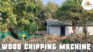 How does our Wood Chipping Machine work?