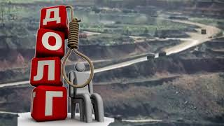 Старый Оскол - Куда уходят деньги (документальный фильм)