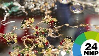 «Беспрецедентная контрабанда»: в Грузии изъяли почти 40 кг золота - МИР 24