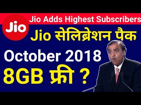 Jio Celebration Pack October 2018 Free 8GB | TRAI Telecom Subscribers Report August 2018